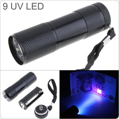 395nm Aluminum Alloy 9 LED UV Multi-function Flashlight Support 3 x AAA Batteries for Fluorescent Agent Detection / Money Detector
