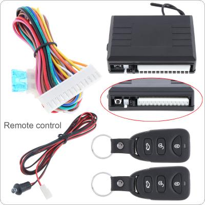 Universal 12V Car Auto Remote Central Kit Door Lock Locking Vehicle Keyless Entry System with Remote Control Car Alarm System