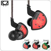 KZ ES4 No Mic In Ear 3.5mm Detachable Circle Iron Hifi Balanced Armature Driver Noise Cancelling Earphone
