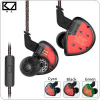 KZ ES4 In Ear 3.5mm Detachable Circle Iron Hifi Balanced Armature Driver Noise Cancelling Earphone with Mic