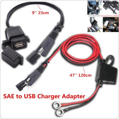 12V Waterproof Motorcycle SAE to USB Phone GPS MP4 Charger Cable Adapter Inline Fuse Power Supply