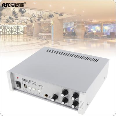 T-50U 50W Broadcast Background Music Constant Pressure Amplifier with USB Playback Function for Background Music System