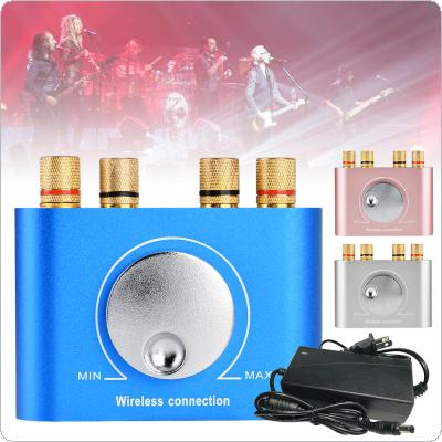 12V Digital Bluetooth Small 2.0 Mini Speaker Power Amplifier with 3.5mm Audio Plug and USB Power Plug for  Laptop / MP3 / Phone