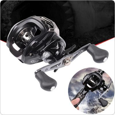 17+1BB High Speed 7.1:1 Gear Ratio Fishing Bait Casting Reel Magnetic Braking Force 4.5KG / 10LB with Right Left Hand Optional