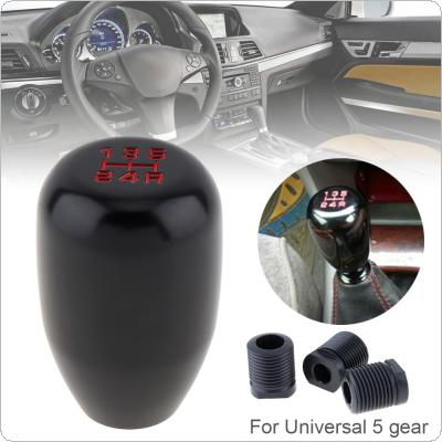 Universal 5 Speed Aluminum Alloy Black  Car Manual Transmission Gear Shift Handball Knob with Plastic Adapter