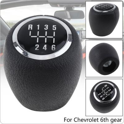 6 Speed ABS Plastic Manual Transmission Gear Shift Handball Knob for Chevrolet Chevy Cruze 2008 2009 2010 2011 2012 / 6 Gear Models