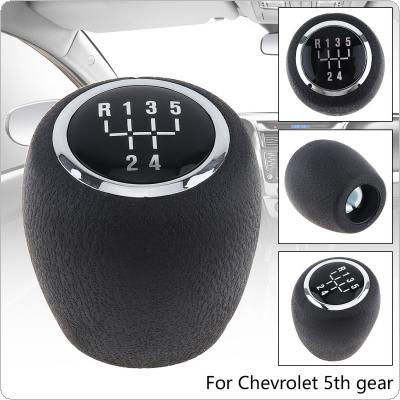 5 Speed ABS Plastic Manual Transmission Gear Shift Handball Knob for Chevrolet Chevy Cruze 2008 2009 2010 2011 2012 / 5 Gear Models