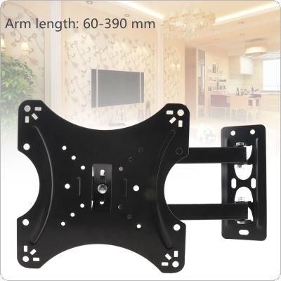 Universal 35KG Adjustable TV Wall Mount Bracket Flat Panel TV Frame Support 15 Degrees Tilt with Gradienter  for 14 - 42 Inch LCD LED Monitor Flat Pan