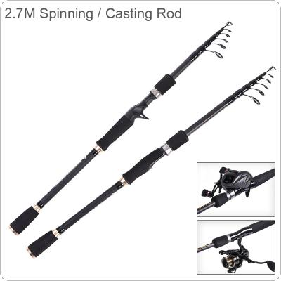 2.7m Carbon Lure Fishing Rod Straight Shank 7 Section Telescopic Ultra Light Travel Carbon Fiber Fishing Pole Lure Tackle