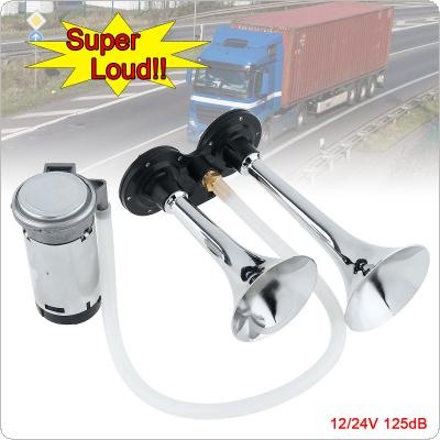 12 / 24V 125DB Super Loud Dual Trumpet Car Air Horn Compressor Kit for Cars / Trucks / Boats / Motorcycles / Vehicles