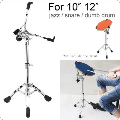Full Metal Adjustment Foldable Floor Drum Stand Holder for 10 12 16 Inch Jazz Snare Dumb Drum