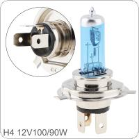 12V H4 100 / 90W 5000K White Light Super Bright Car Halogen Lamp Auto Front Headlight Fog Bulb