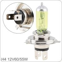 12V H4 60 / 55W 2500K Yellow Light Super Bright Car Halogen Lamp Auto Front Headlight Fog Bulb