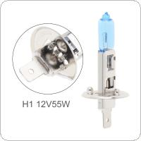 12V H1 55W 5000K White Light Super Bright Car Halogen Lamp Auto Front Headlight Fog Bulb