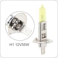 12V H1 55W 2500K Yellow Light Super Bright Car Halogen Lamp Auto Front Headlight Fog Bulb
