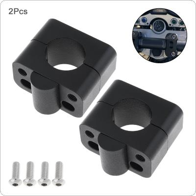2pcs 5.6CM Handlebar Installation Fixture Adapter for Motorcycle Universal