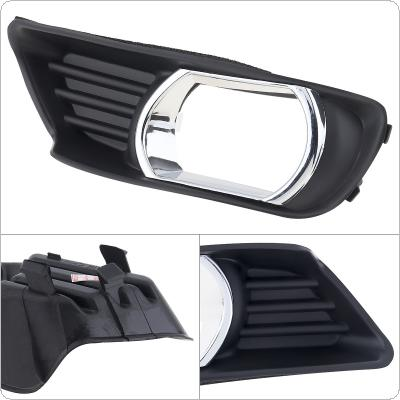 1piece Fog Lamp Light Cover Right Side RH for Toyota ACV40 Middle East Edition Toyota Camry 2007 - 2010