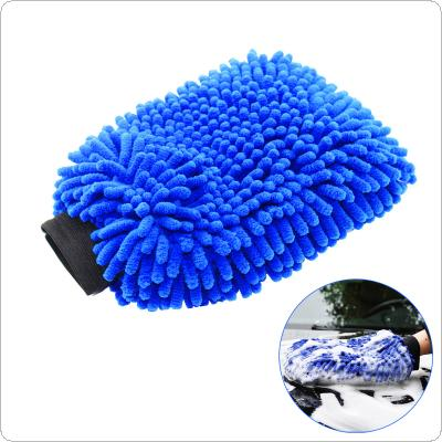 1PCS Blue Double-sided Chenille  Dry-wet Multi-purpose Car Wipe Care Polishing Wash Towel Gloves