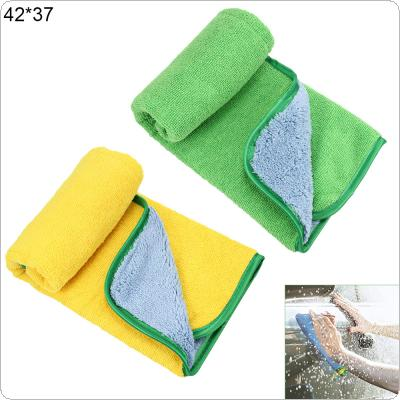 2 Colors 42 X 37CM Coral Velvet + Fiber Dry-wet Multi-purpose Car Wipe Care Polishing Wash Drying  Towels