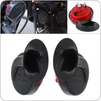 Red 12V Air Treble 4 Inch Snail Horn for Car / Motorcycle / Electric Car
