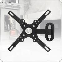 Universal 12KG Adjustable TV Wall Mount Bracket Flat Panel TV Frame Support 30 Degrees with Small Wrench for 14 - 32 Inch LCD LED Monitor