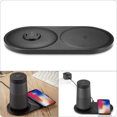 2 in1 USB Charging Dock Base Cradle Charger Support Wireless Charging for Samsung / iPhone / Xiaomi Smart Phone / Bose SoundLink Revolve Bluetooth Speaker