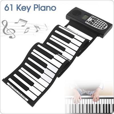 61 Keys USB MIDI Output Roll Up Piano Electronic Portable Silicone Flexible Keyboard Organ Built-in Speaker