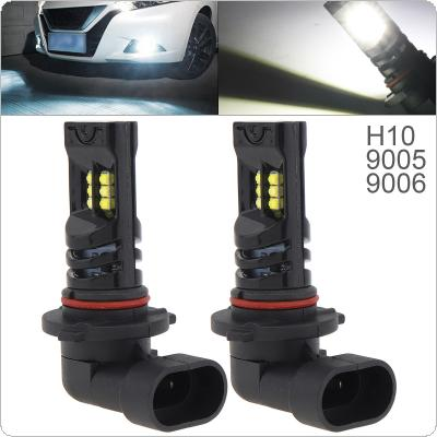 2pcs 12V H10 9005 9006 2525 SMD Lights 2400LM 6500K-7500K White Driving Running Car Lamp Auto Light Bulbs