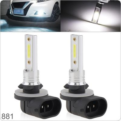 2pcs 12V  881 COB SMD Lights 1200LM 6500K-7500K White Driving Running Car Lamp Auto Light Bulbs