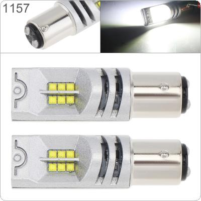 2pcs 12V 2525 SMD Lights 1200LM 6500K-7500K White Driving Running Car Lamp Auto Light Bulbs