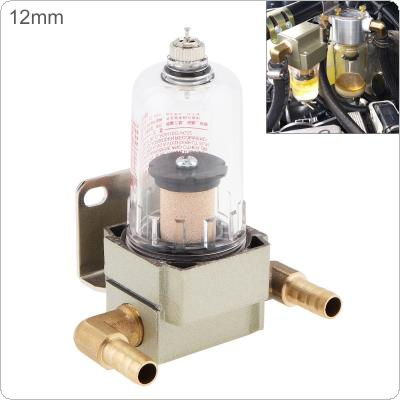 12mm Universal Engine Oil Catch Tank Oil Can Filter Out Impurities Oil and Gas Separator