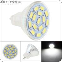 Mr11 LED Lamp Cup Dimmable 12V 3W 35MM Dimmable Diameter 15 Lamp Beads White Light LED Bulbs LED Spotlight for Illuminating