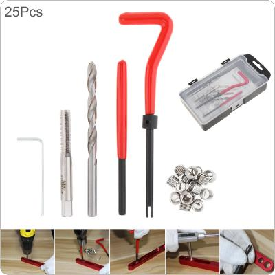 25pcs/set High-speed Steel Metric M6 x 1.0 Thread Repair Insert Kit with Coarse Crowbar and Tap Tapping for Car Professional Coil Drill Repair Tools