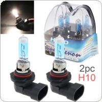 2pcs 12V H10 42W 6000K White Light Super Bright Car Halogen Lamp Auto Front Headlight Fog Bulb