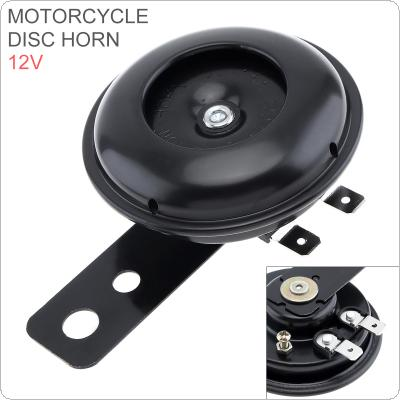 Black Universal 105db Loud Bicycle Motorcycle Horn Scotter Bracket for Motorcycle Electric Bike