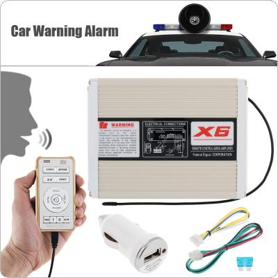 200W 18 Tones Warning Alarm Siren Horn Speaker MP3 System Remote Host Box