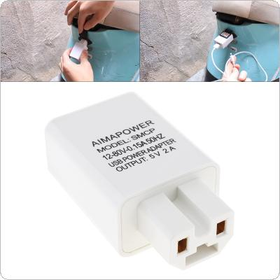 2A 5V White USB Charger Quick Charge Emma Harting Mobile Phone Charger for 36-120V Electric Vehicle