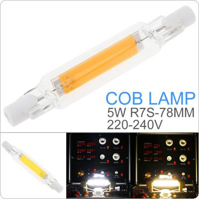 5W 78MM 220-240V R7S Mini Glass 360 Degrees Dimmable Warm White / Cool White with Horizontal Plug COB Replace Halogen Lamp