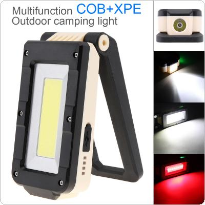12.6CM XPE+COB LED Folding Rechargeable Portable Lamp Working Spotlights Tent Light with Magnetic Hook for Camping Hiking Emergency