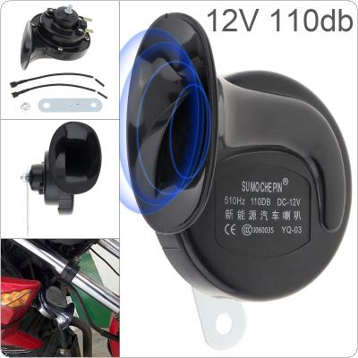 12V 110db General Purpose Motorcycle Snail Horn Electric Bicycle Waterproof Horn with Two Horn Line