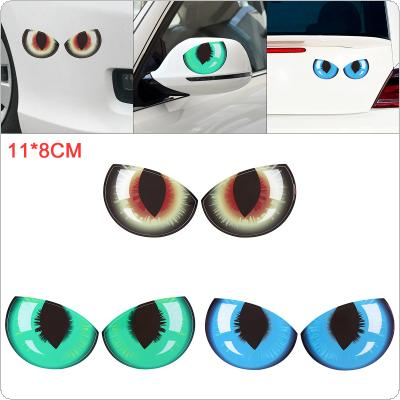 1 Pair 3 Colors 22 x 8cm PVC Colorful Eye Pattern Reflective Outdoor Car Motorcycle Body / Bumper / Hood / Decals Window / Scratch Sticker