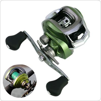 17+1BB High Speed 7.2:1 Gear Ratio Fishing Bait Casting Reel Braking Force 8KG / 18LB with Right Left Hand Optional