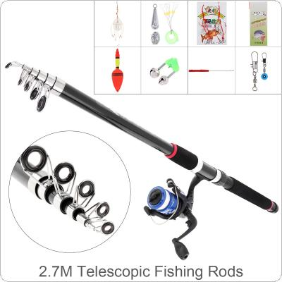 2.7 Fishing Rod Reel Line Combo Full Kits Spinning Reel Pole Set with Carp Fishing Lures Fishing Float Hooks Beads Bell Lead Weight Etc