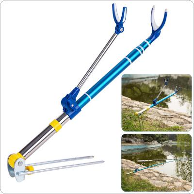 2.1m Carbon Fiber Fishing Rod Ground Inserted Stand Bracket Metal Stretch Pole Fishing Box Chair Holder