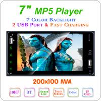 2 DIN 7 Inch HD Capacitive Touch Screen Bluetooth Car MP5 Player Support Car Life / Dual USB / Mirror Link / SWC Function Fit for Toyota