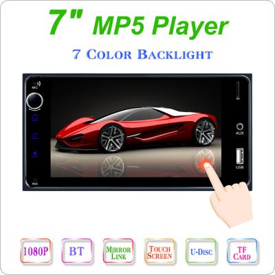 2 DIN  7 Inch HD Capacitive Touch Screen Bluetooth Car MP5 Player Support MirrorLink / SWC Function Fit for Toyota