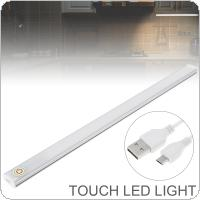 21 LED 6W Touch Induction Cabinet Light USB Intelligent Dimmable Eye Protection Portable Night Lights