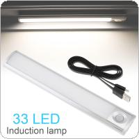33 LED 800mAh Induction Cabinet Light USB Rechargeable Intelligent Portable PIR Human Body Induction Lamp Night Lights