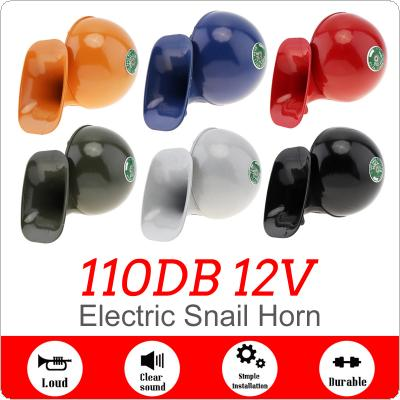 12V 110dB Multi Color Electric Snail Horn Air Horn Waterproof Raging Sound Fit for Most Motorcycles / Car / Truck / Boat