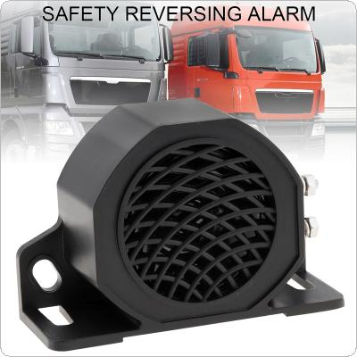 12V - 48V 105dB Black Back up Alarm Horn Speaker Reverse Accessories Auto Warning Waterproof Fit for Motorcycle Car Vehicle